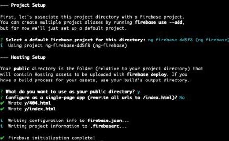 firebase init response